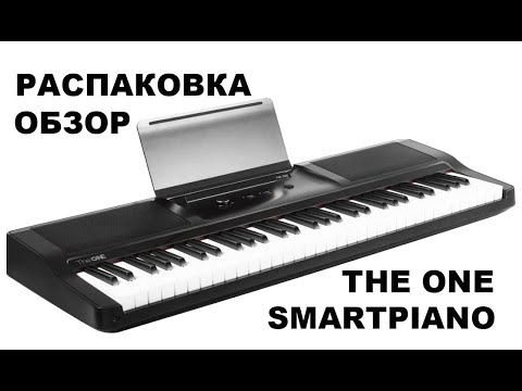 Распаковка и обзор синтезатора The ONE Smart Piano Light Keyboard