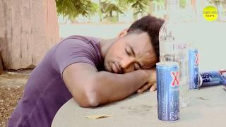 New Eritrean Comedy 2018 gereb bhakla[ገረብ ብሓኽላ] part 3 by ezaz mobae