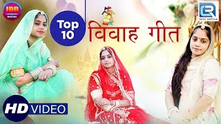 Geeta goswami : सर र र...उड़े satrangi lehriyo superhit song watch now - https://www./watch?v=xq1hvx844lm जरूर सुने | vivah geet t...