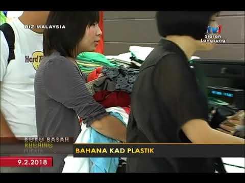 BIZ MALAYSIA: BAHANA KAD PLASTIK [9 FEB 2018]