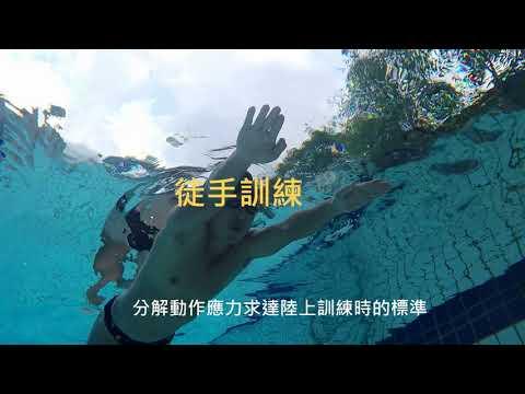 Swimming key action