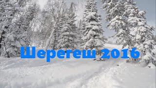 видео шерегеш горнолыжный курорт