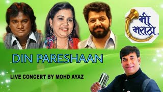 DIL PARESHAN BY MOHD AYAZ.flv