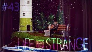 КОШМАРНАЯ РЕАЛЬНОСТЬ ⌚ Life is Strange #43
