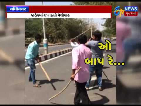 Gandhinagar: Inlaws Beat Their Son-in-law Publicly In Gandhinagar | Etv News Gujarati