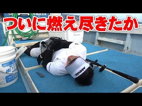 300kgの巨大サメを狙いにいってきた巨大魚沖縄泳がせマクセルMAXEL reelsMAXEL rodsGiant SharkZeta