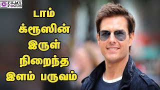 Tom Cruise Life Facts And Biography || Tamil Focus