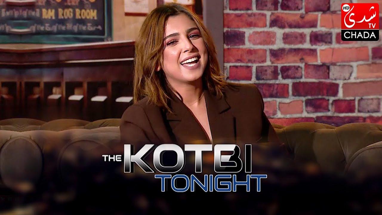برنامج The Kotbi Tonight - الحلقة 18 | أمين أيوبي و غيثة عصفور | الحلقة كاملة