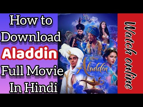 how-to-download-aladdin-full-movie-in-hindi-dubbed/download-aladdin-full-movie-in-hindi/-hd-in-720p.