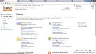 ЗЕВС Инкубатор Смс оповещение http://zevs.be/pro.php?ref=86485