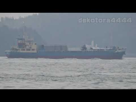 General Cargo「HIDEMI」