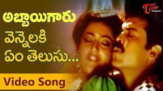 Abbaigaru Songs - Vennelaki - Venkatesh - Meena