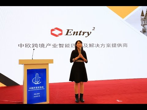 Training China How To Better Support European Companies For Successful Market Entry