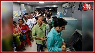 Shatak Aaj Tak | Cash Crunch Brings Back Demonetisation Worries