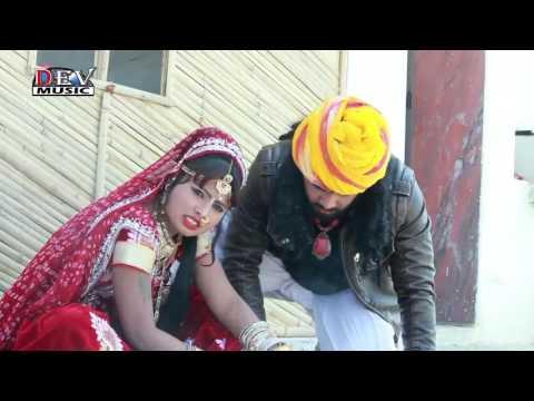 New Marwadi DJ Song - 'BICHHU' | FULL HD | New Video Song | Dev Music | RDC Rajasthani
