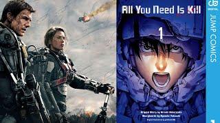 Грань будущего - что лучше: фильм или манга?