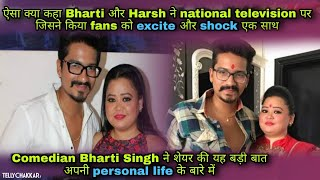 Comedian Bharti Singh And Haarsh Limbachiyaa REVEAL THIS About Their Married Life I Checkout Video