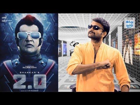 2 .0 Review   Rajinikanth   Akshay Kumar   Amy Jackson   Selfie Review