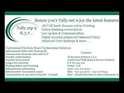 Tally UAE....