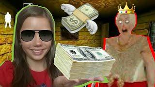 GAMING С ЕВАНА - Rich Granny Mode ||💎Ние сме богатиии!!!!!💎