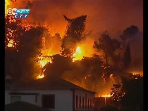 Portugal Fire  News Ekushey Television Ltd 18 06 2017