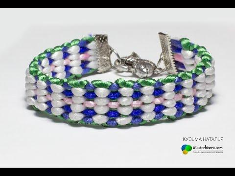 Браслет Кумихимо Плоский  На 11 нитей / Tutorial: Beaded Bracelet Kumihimo