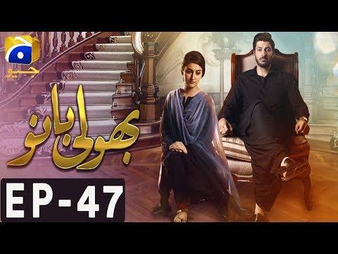 Bholi Bano - Episode 47 - Har Pal Geo
