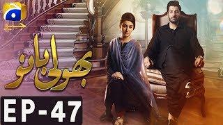 Bholi Bano - Episode 47 | Har Pal Geo