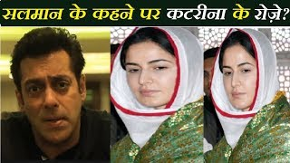 Baixar OMG! तो क्या Katrina ने रखे Salman के लिए रोज़े?| Katrina Kaif| RAMAZAN 2018| Final Cut News
