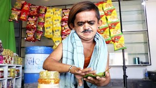 छोटू का बनारसी पान | CHOTU DADA PAAN WALA | Khandesh Hindi Comedy | Chotu Comedy Video