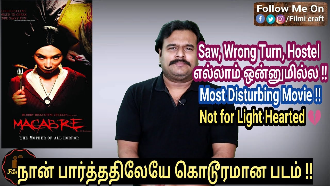 Macabre (2009) Indonesian Horror Slasher Movie Review in Tamil by Filmi craft Arun