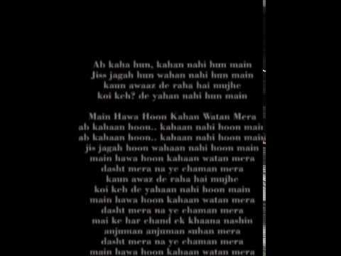 Main Hawa Hoon Kahan Watan Mera Ustad Ahmed Hussain