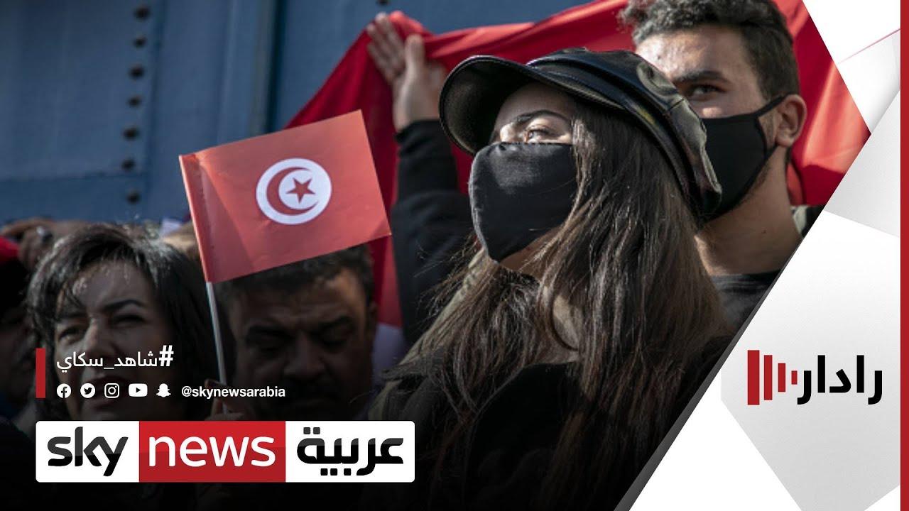 مظاهرات ضد البطالة في تونس في الذكرى العاشرة للاحتجاجات   #رادار