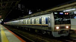 JR207系0番台F1編成 兵庫駅発車