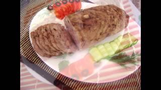 Холодные закуски мясные:Домашняя ветчина,или террин
