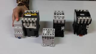 видео Величины магнитных пускателей