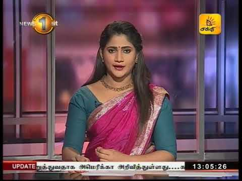 News 1st Lunch time Shakthi TV 1PM 09th October 2017