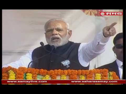 PM Modi addressed an election rally in Ghaziabad