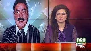 DABANG Decision for DABANG MAN - Sheikh Rasheed Ehal Qarar