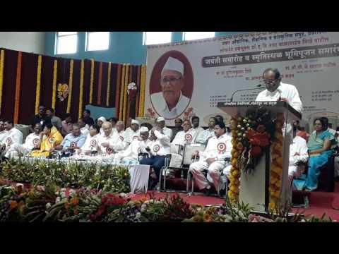 Balasaheb Vikhe Patil memorial foundation stone program