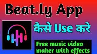 How To Use beat.ly app । beat.ly app. beat.ly app me video Edit kaise Karte hai screenshot 2