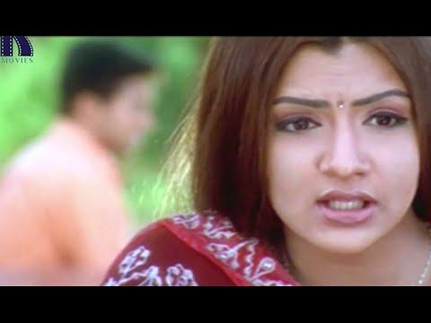 Uday Kiran Helps Aarti Agarwal - Nee Sneham Telugu Movie Scenes
