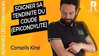 Soigner une Tendinite au Coude (épicondylite) : Auto Massage + Exercices / KINE