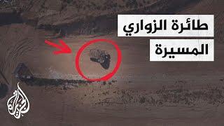 كتائب القسام تبث صور لطائرة