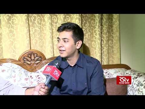UPSC Topper Akshat Jain (Rank 2) speaks to RSTV