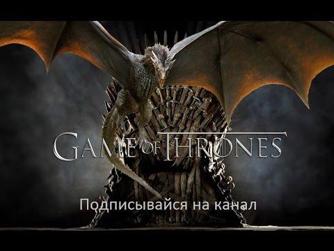 Аматорский трейлер к сериалу Игра. Реванш