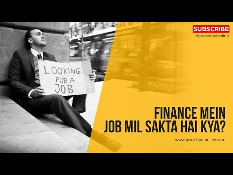 start-your-career-in-investment-banking-and-finance-|-career-in-finance-|-investment-banking