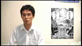 第41回 義和団事件と日本の国際的信頼の高まり