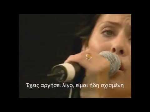 Natalie Imbruglia Torn greek lyrics