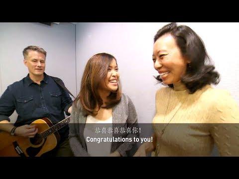"""CGTN America staffers sing """"Gong Xi Gong Xi"""""""